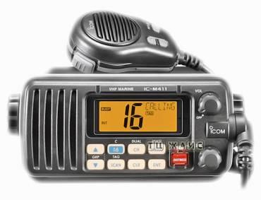 Курс VHF Radio operator